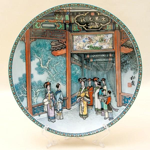 Коллекционная Номерная Тарелка «Весенняяя Богиня» Фарфор, Китай - 80-е годы.