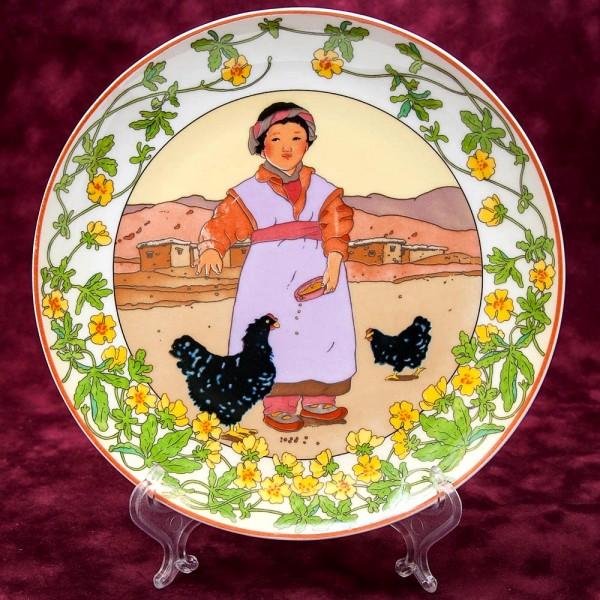 Коллекционная Тарелка «Дети Мира» - «Тибет» Фарфор Heinrich Villeriy&Boch - 1980 год.