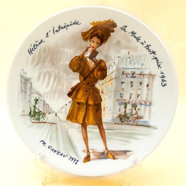 Коллекционная Тарелка «Женщина и 1943 год » Фарфор, Лимож, Limoges, Франция -1978 год.