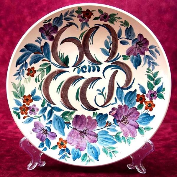 Коллекционная Тарелка - Блюдо «60 лет СССР» ЗиК Конаково - 1982 год.
