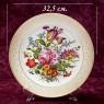 Коллекционная Авторская  Тарелка - Блюдо «Сан-Суси» Фарфор KAISER Германия D -32 см.