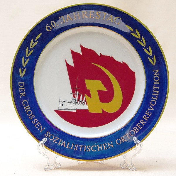 Коллекционная Тарелка - Блюдо «60 лет Октябрьской Революции» Фарфор WEIMAR ГДР -1977 год.