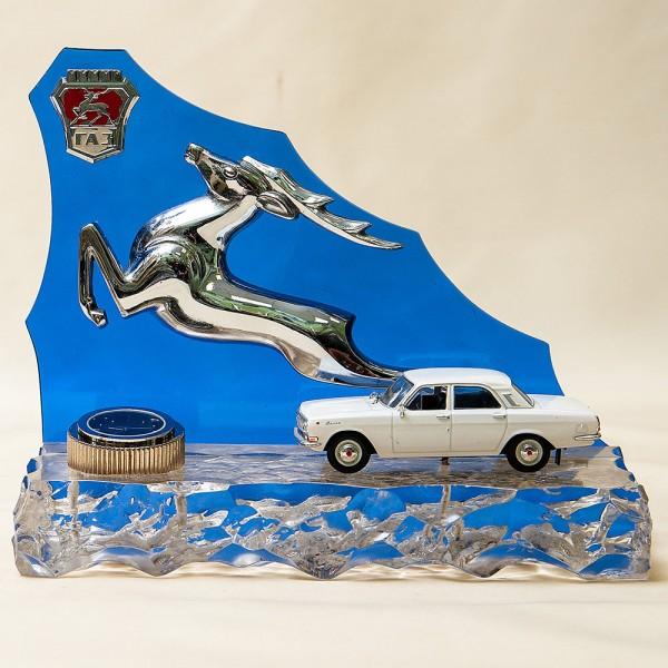 Памятный Подарок - Настольный Сувенир «Волга ГАЗ -24» Металл, Оргстекло - СССР -1975 год.