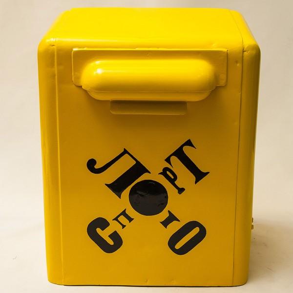 Редкость! Легендарный Жёлтый Ящик «СпортЛото - СССР» образца 1970 года.