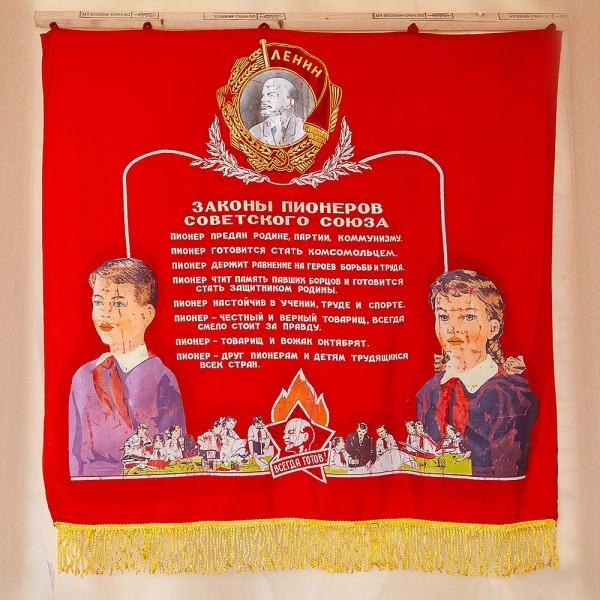 Большой Агитационный Настенный Вымпел «Законы Пионеров Советского Союза» СССР - 1970 год.