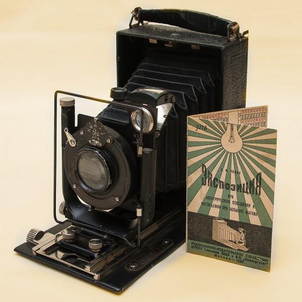 Раритет - Фотоаппарат - Фотокамера «Фотокор № 1» ГОМЗ Ленинград, СССР - 1937 год.