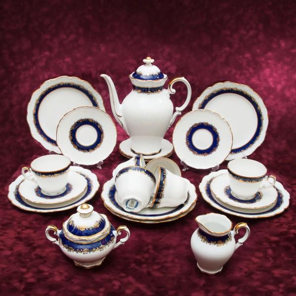 Чайный сервиз Германия  Фарфор SHUMAN-ARZBERG 60 -е годы ХХ века.