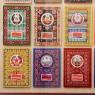 Декоративная Картина Панно Коллаж «Открытки - Флаги и Гербы Советских Республик» -1967 год.
