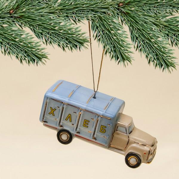 Новогодние Фарфоровые Ёлочные игрушки - Ретро Автомобиль «ХЛЕБ» - Стилизация «Мы родом из СССР».