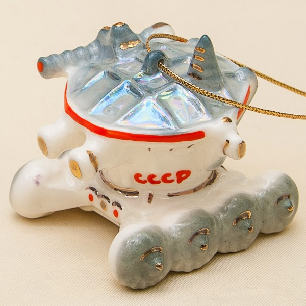 Новогодние Фарфоровые Ёлочные игрушки - «Советский Луноход» - Стилизация «Советский Космос».