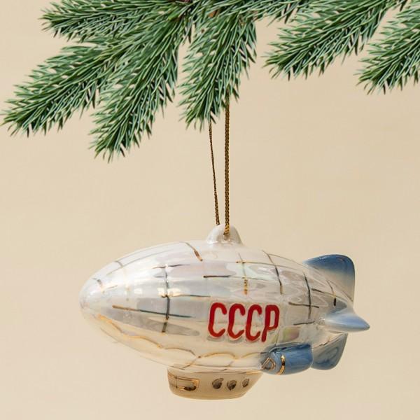 Новогодние Фарфоровые Ёлочные игрушки - «Ретро Дирижабль» - Стилизация «Мы родом из СССР».