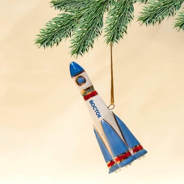 Новогодние Фарфоровые Ёлочные игрушки - Космический корабль «Ракета ВОСТОК» - «Мы родом из СССР».