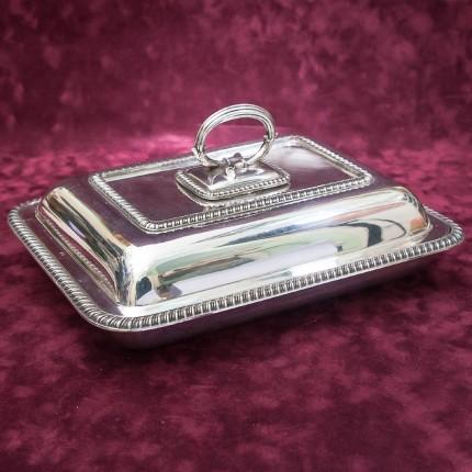 Блюдо - Судок для сервировки и подачи готовых блюд SHEFFIELD Англия Мелталл Silverplate70-гг.