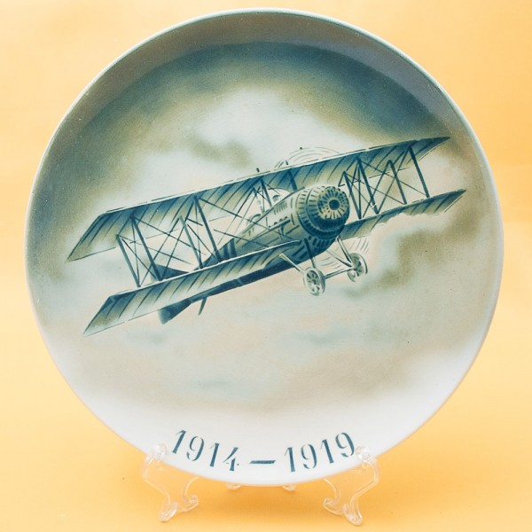 Редкость! Коллекционная Тарелка «Самолёт-АЭРОПЛАН 1914-1919» Фаянс, Голландия -30-е годы.
