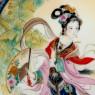 Коллекционная Номерная Тарелка «Танец Весенней Долины» Фарфор, Китай -1990 год.