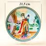 Коллекционная Тарелка - Блюдо «Госпожа и Служанка» Фарфор, Китай -1986 год.