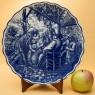 Декоративная Фарфоровая Тарелка «Игра» DELFTs- Royal Boch Бельгия d - 29 см.