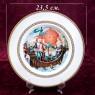 Коллекционная Тарелка - Блюдо «Святой Грааль» Фарфор, Royal Worchester - Англия.