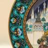 Коллекционная Тарелка «Русские Сказки» - «Конек Горбунок» Фарфор, Villeroy&Boch Германия -1990 год.