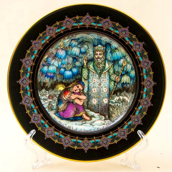 Коллекционная Тарелка «Русские Сказки» - «МОРОЗКО» Фарфор, Villeroy&Boch Германия -1986г.