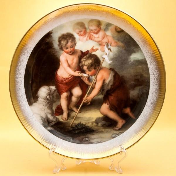 Коллекционная Тарелка «Мальчики Иисус и Иоан Богослов» Фарфор, Германия -1980 год.