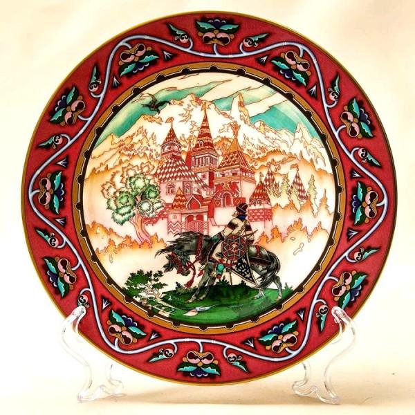 Коллекционная Тарелка «Русские Сказки» - «Иван-Царевич» Фарфор, Villeroy&Boch Германия -1990 год.