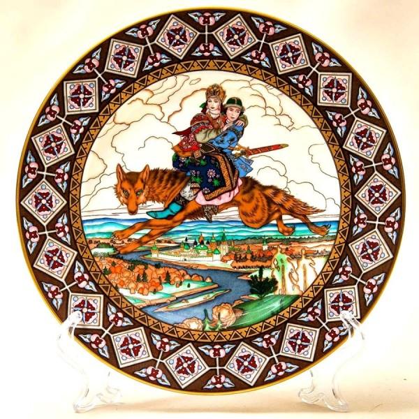 Коллекционная Тарелка «Русские Сказки» - «Иван-Царевич и Серый Волк» Фарфор, Villeroy&Boch Германия.