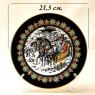 «МОРОЗКО» - Коллекционная Тарелка «Русские Сказки»  Фарфор, Villeroy&Boch Германия -1986 год.