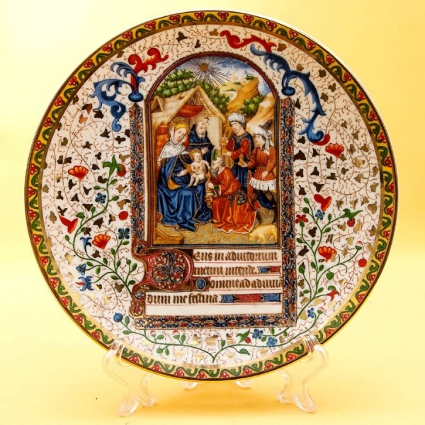 Коллекционная Тарелка «Дары Волхвов» Фарфор,  Италия -1991 год.