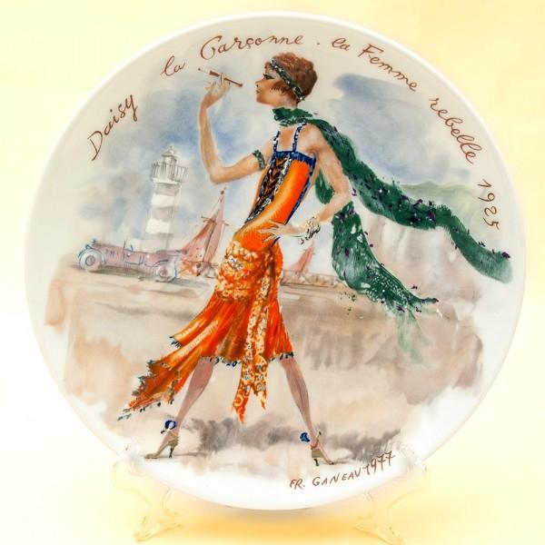 Коллекционная Тарелка «Женщина и 1925 год » Фарфор, Лимож, Limoges, Франция -1977 год.