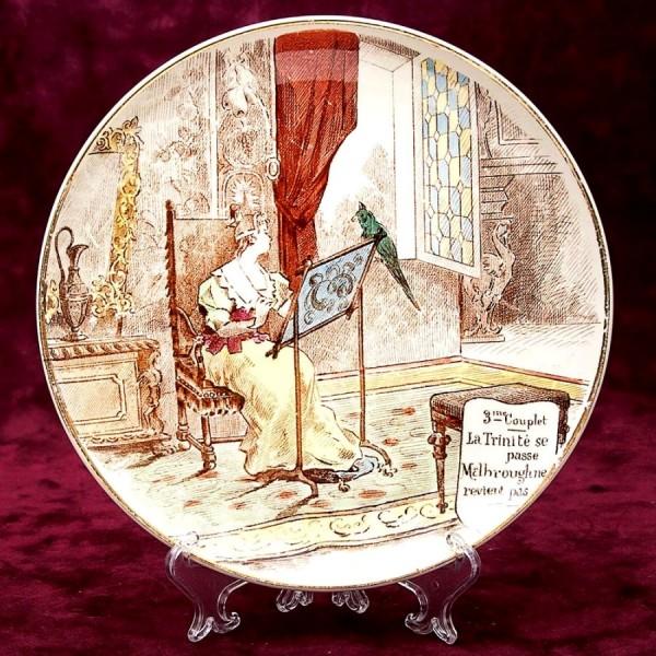 Антикварная Коллекционная Тарелка «Мадемуазель за шитьем» Фаянс Франция Конец ХIХ века.