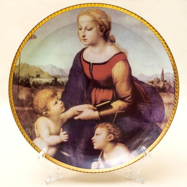 Коллекционная Тарелка «Мадонна Прекрасная Садовница» Фарфор, Португалия -1993 год.