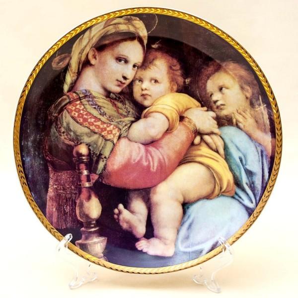 Коллекционная Тарелка «Мадонна в кресле» Фарфор, Португалия -1993 год.