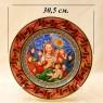 Коллекционная Тарелка - Блюдо «БОГ РОДИЛСЯ» Фарфор, VERSACE, Rosenthal Германия -2001 год.
