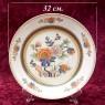 Коллекционная Авторская  Тарелка - Блюдо «Duchesse» Фарфор KAISER Германия D -32 см.