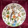 Коллекционная Авторская  Тарелка - Блюдо «Nanking» Фарфор KAISER Германия D -32 см.