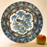 Большое Коллекционное Блюдо - Тарелка из серии «ETUDE» Фарфор KAISER Германия.