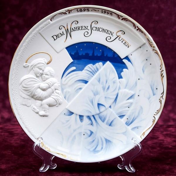 Коллекционная Тарелка - Блюдо «Истина Благоденствие Доброта» Фарфор Rosenthal Германия -1995 год.