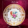 Коллекционная Тарелка - Блюдо «Летние Цветы с золотом» Фарфор, Розенталь Rosenthal Германия.
