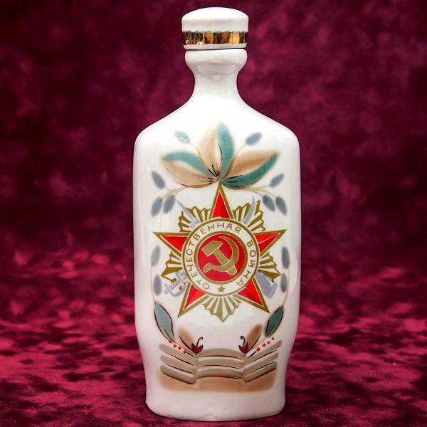 Коллекционный Фарфоровый Штоф «40 лет ПОБЕДЫ» СССР, ЗХК-Полонное - 1985 год.