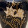 Кобальтовый Коллекционный Вазон - Ваза «Цветы Ночи» Staffel Limburg, Германия 60 -е гг.