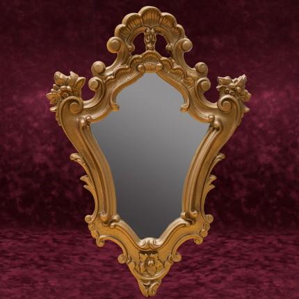 Винтажное Настенное Фигурное Зеркало Франция 47 см. х 33 см.