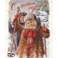 Новый Год и Рождество !!!